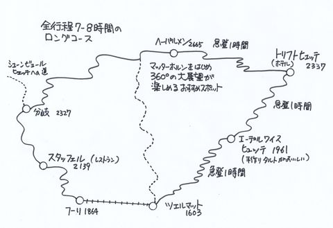 CCF20110904_00000.jpg