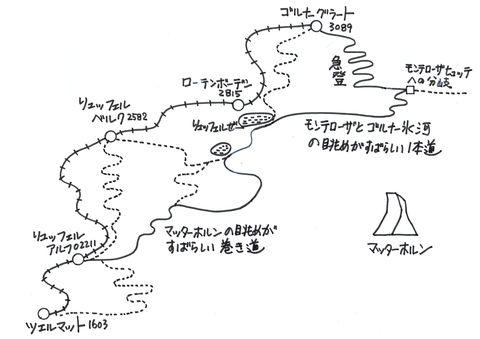 CCF20110904_00001.jpg