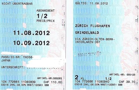 スイスハーププライスカード.jpg