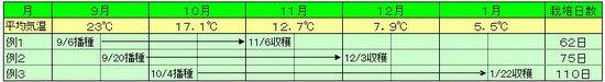 無題-2.jpg