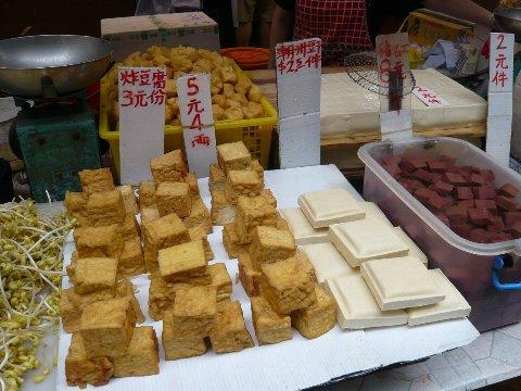 HKG豆腐.jpg