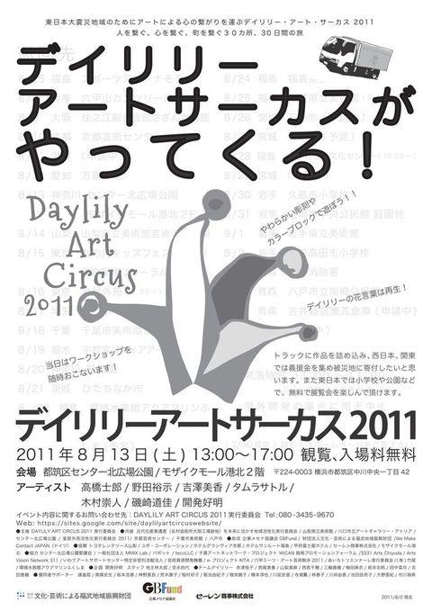 deylily1.jpg